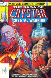 Download Saga Of Crystar - Crystal Warrior (1-11 series + specials) Complete