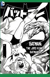 Download Batman - The Jiro Kuwata Batmanga #39