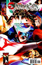Thundercats: Battle of the Planets