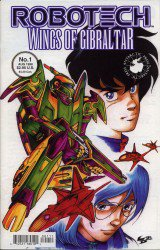 Robotech: Wings of Gibraltar #1-2 Complete