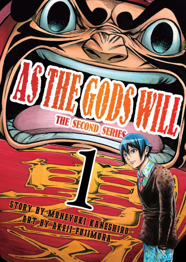 As the Gods Will The Second Series Vol.1