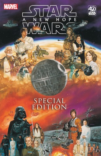 Star Wars Special Edition - A New Hope #1