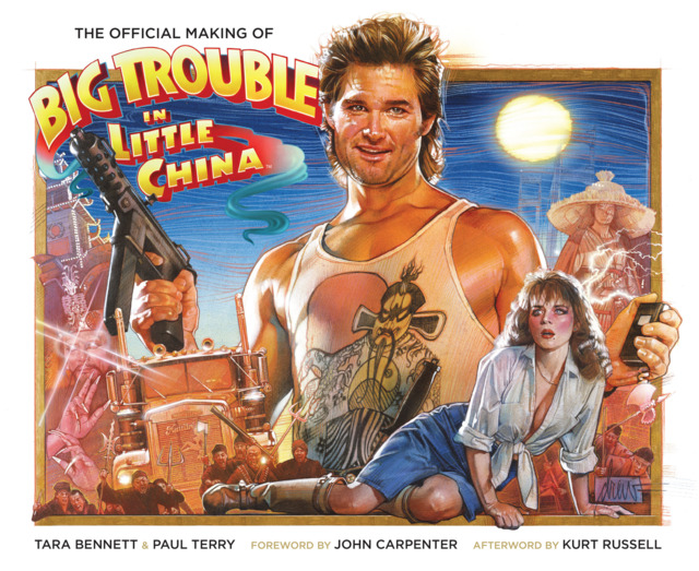 The Official Making of Big Trouble in Little China #1 - HC