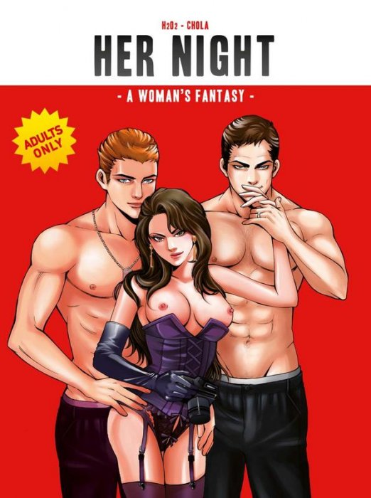Her Night - A Woman's Fantasy #1