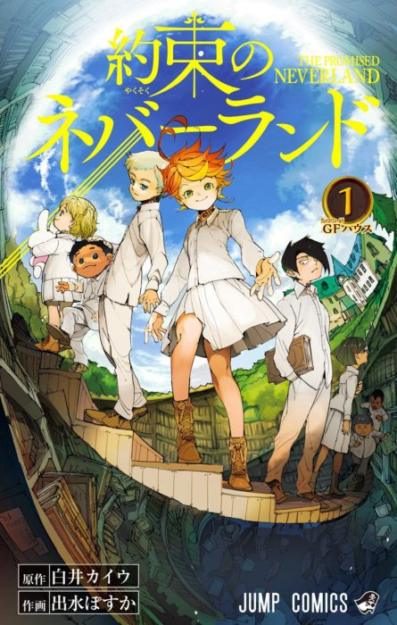 The Promised Neverland Vol.1