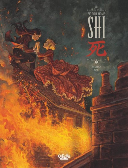 SHI #2 - The Demon King