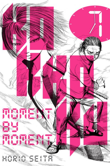 Kokkoku - Moment by Moment Vol.7