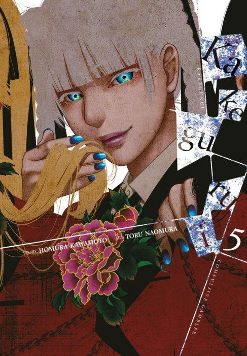 Kakegurui - Compulsive Gambler #5