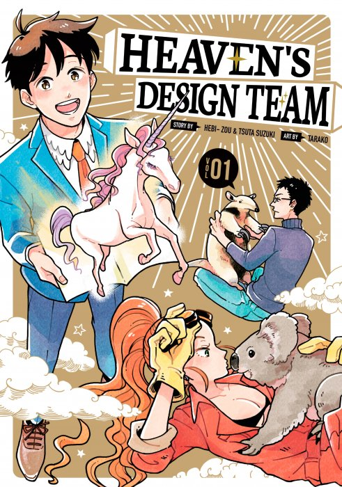 Heaven's Design Team Vol.1