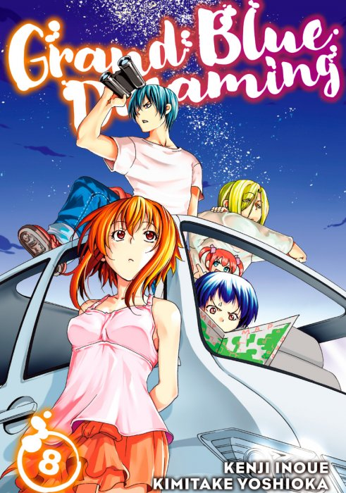 Grand Blue Dreaming Vol.8